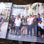 nobody issue36