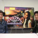 映画.comに富田、相澤のインタビューが掲載