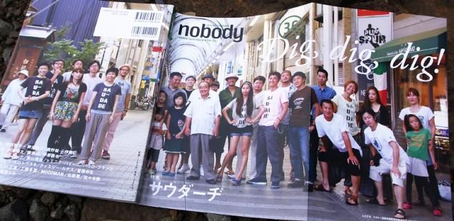 nobody issue36