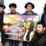 坂本慎太郎 × YOUNG-G × 空族 × Soi48、タイ・イサーンに魅せられた男たちの〈サウダーヂ〉